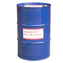 Water Permeable Pu Glue/Pu Binder/Polyurethane <strong>Adhesive</strong> For Rubber Sport Floor