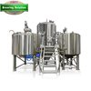 CBET Hot Sale Beer Brewery 3BBL 5BBL 10BBL 20BBL Brewing Beer Equipment,Beer Making Machine