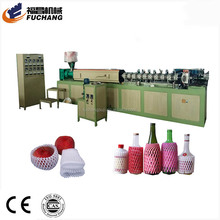 Polyethylene epe foam fruit net machine foam mesh sheet extrusion <strong>line</strong> for vegetables and fruits machine