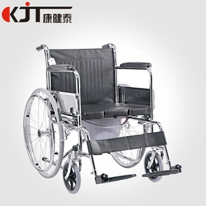 High quality patient and elderly steel commode wheelchair