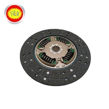 Auto Clutch Disc Car OEM 31250-36400 Clutch <strong>Friction</strong> Disc Plate Assy