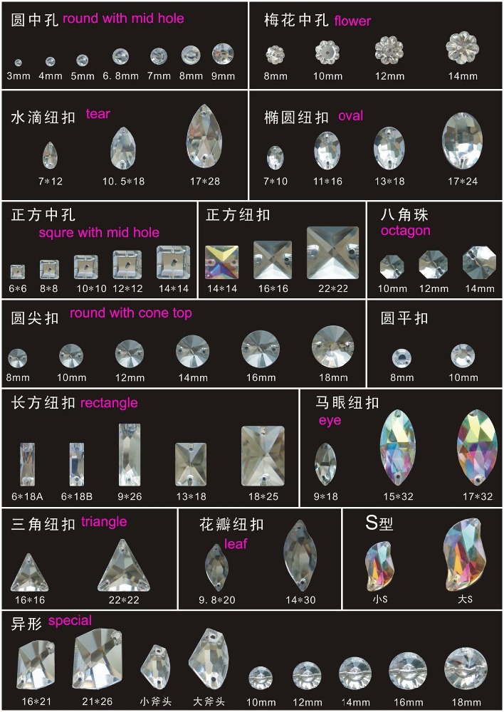 0118W Triangle stones clear crystal flat back sew on crystal for dresses