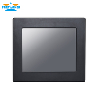 IP68 Full Waterproof 10.4 Inch Industrial Panel PC All in One Resistive Touch Screen Intel J1900 Z5
