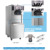 Chinese Cheap Prices Carpigiani Ice Cream Machine