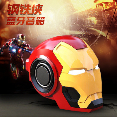 Creative design Iron Man Helmet <strong>Speaker</strong> wireless Subwoofer blue ooth Gift portable <strong>speaker</strong>
