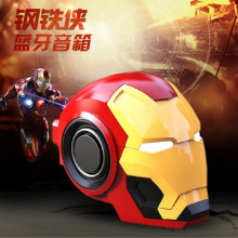 Creative design Iron Man Helmet <strong>Speaker</strong> wireless Subwoofer blue ooth Gift <strong>portable</strong> <strong>speaker</strong>