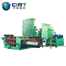 Y81F Turn Out Metal Baler Hydraulic Baling Press / hydraulic Baler <strong>Machine</strong>