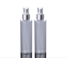 Ze Light Stock Product 200ml Empty Frosted <strong>Flat</strong> Shoulder Body Mist Spray PET Plastic Bottle Custom Cosmetic packaging