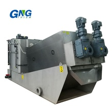 Multi Plate Screw Press/Algae Sludge Dewatering Screw Press Machine