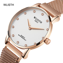No second hand female watch magnet buckle net with thin section stainless steel watch student watch female trend ladies quartz <strong>w</strong>
