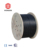 12 core outdoor loose tube fiber optic cable with G.652D SM optical fiber