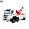 Sinotruk HOWO 6*4 371HP heavy duty 16tons Wrecker Truck with low price