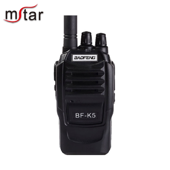 Ready to ship Baofeng BF-K5 small portable radios 400-470MHz UHF Handheld Transceiver with Noise Reduction BF-K5