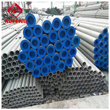 304 <strong>stainless</strong> steel pipe,china factory <strong>stainless</strong> steel tube in hot/cold rolled steel material