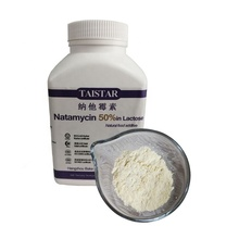 Food Grade Natural Preservative Natamycin 50% in Lactose For Dairy Products