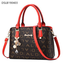 DS Cheap Wholesale PU Leather Handbags Latest Design Shoulder <strong>Totes</strong>