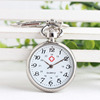 Big character Big dial Men's watch Keychain Pocket Nurse watch With Keychain