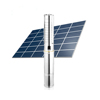 /product-detail/ac-dc-submersible-solar-water-pump-with-mppt-controller-62110246188.html