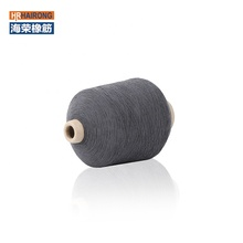 Gloves and socks yarn elastic rubber thread yarn colored spandex rubber covered yarn
