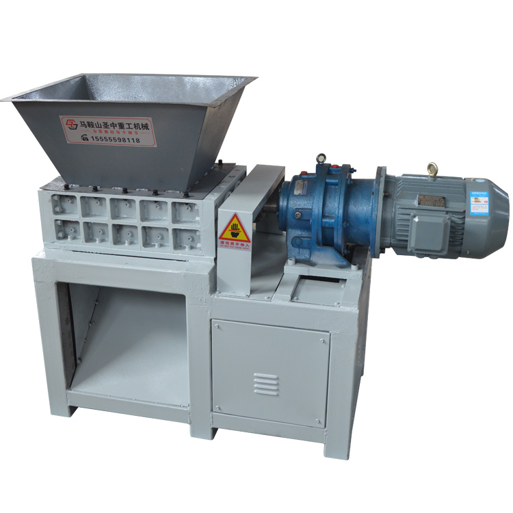 OEM European fashion Small two-axle single drive sink food <strong>waste</strong> shredder machine