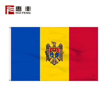 all country logo national flags , all world national Moldova flag
