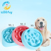 /product-detail/high-quality-paw-print-rounded-travel-pet-bowl-food-feeding-plastic-dog-bowl-62039297371.html