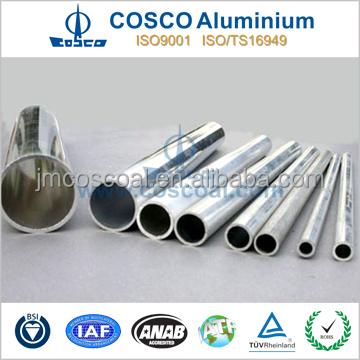 aluminium tube pipe (11)
