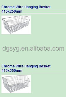 Chrome Wire Hanging Basket