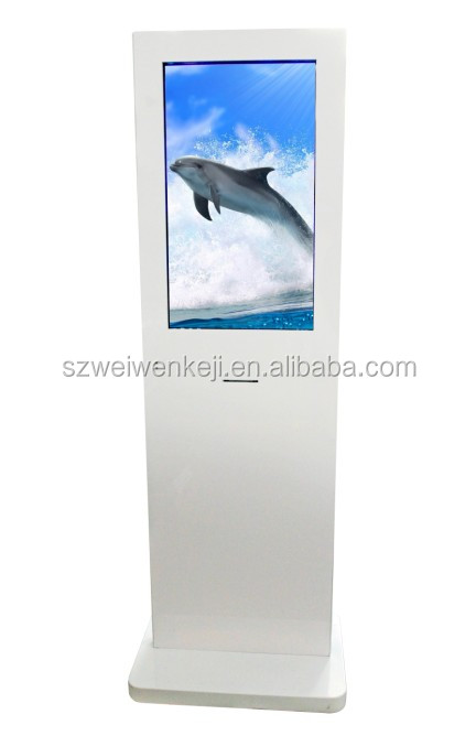 Elegant white color free standing 32inch all in one pc tv with samsung lcd infrared double touch kiosk in dubai