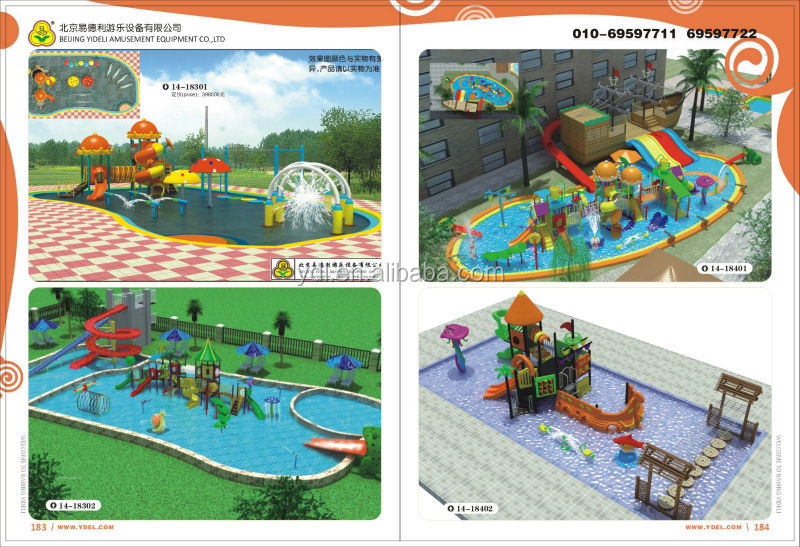 New Design indoor playground