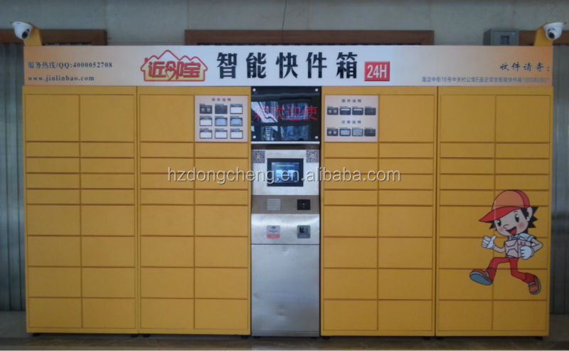HZDC LED display delivery parcel locker