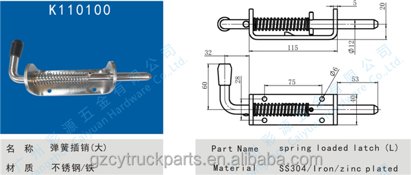 spring lock bolt,stainless steel spring latch bolt,spring latch bolt
