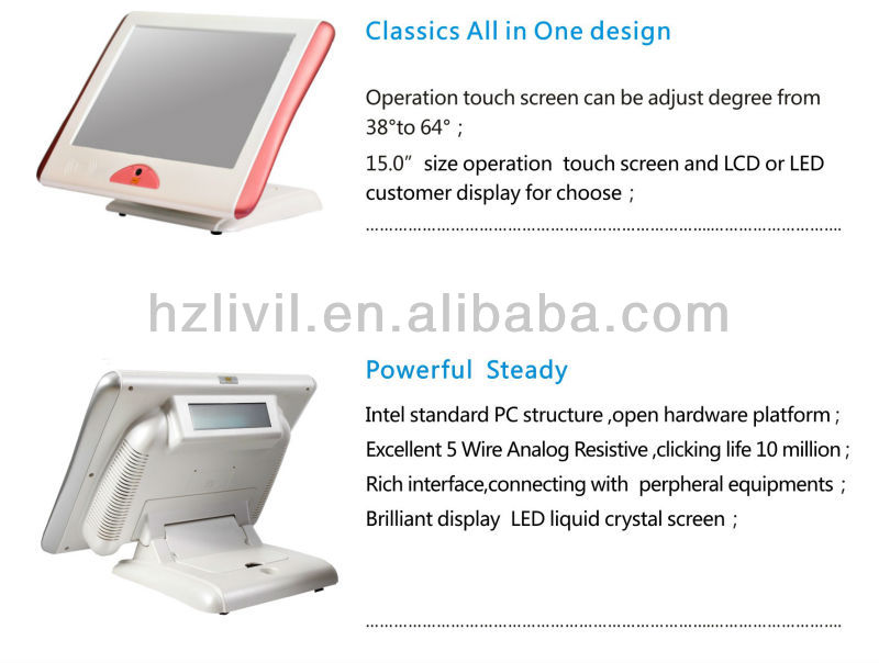 15 inch retail all in one touch screen POS system with windows XP/ 7 OS POS