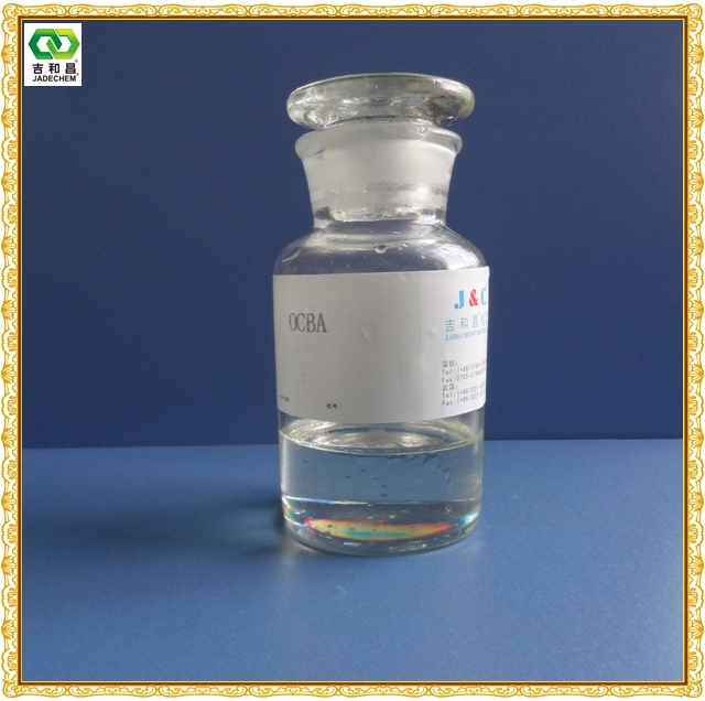 o-chlorobenzaldehyde Zinc rack and barrel plating brightener