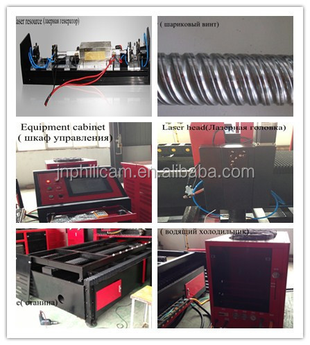 high precision and speed metal fiber laser cutting machine FLDJ-F500/1000/2000W