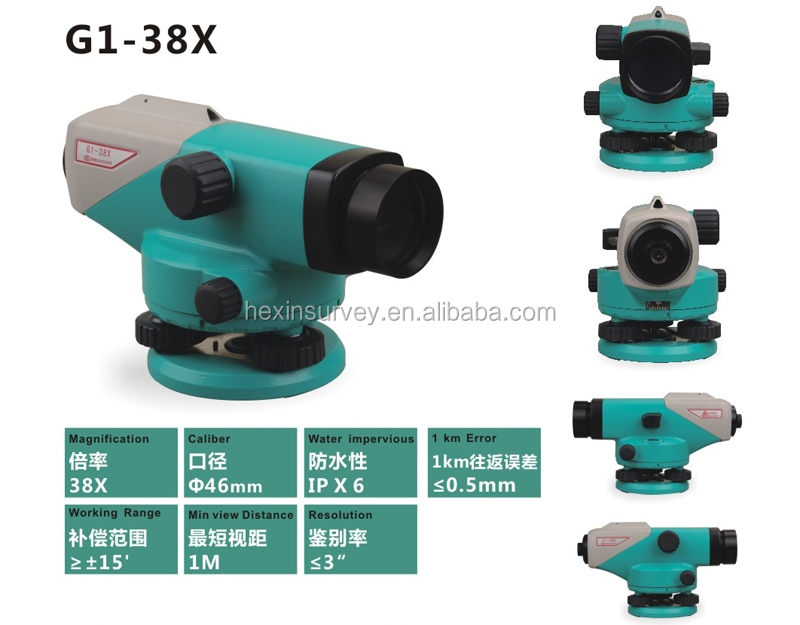 0.7mm precision optical level auto level 38X magnification