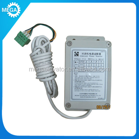 KONE elevator parts ,KM896386 kone Intercom power reactor