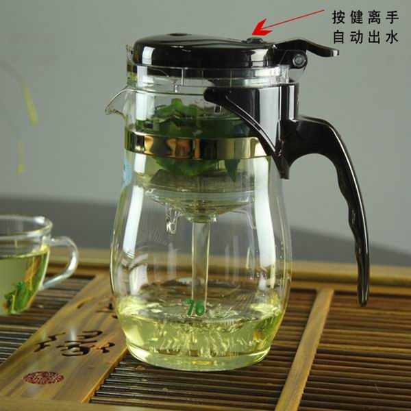 Hot sale glass Elegant tea cup/water bottle with glass infuser