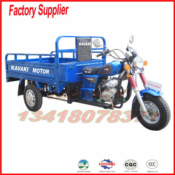 hot selling 150cc engine bike/three wheel motorcycle