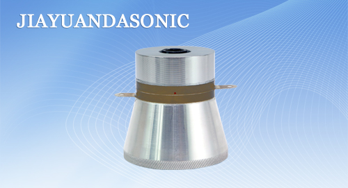 PZT4 Piezoelectric ceramic ultrasonic transducer