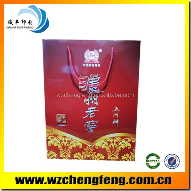 new cheap wine red paper bag manufacturer gift package