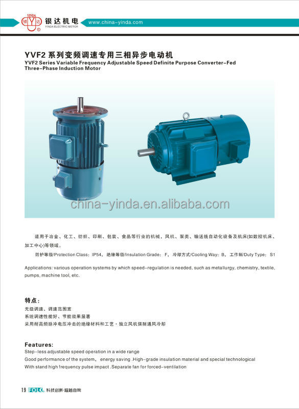 Three Phase Direct Current Electric Motors Buy Three