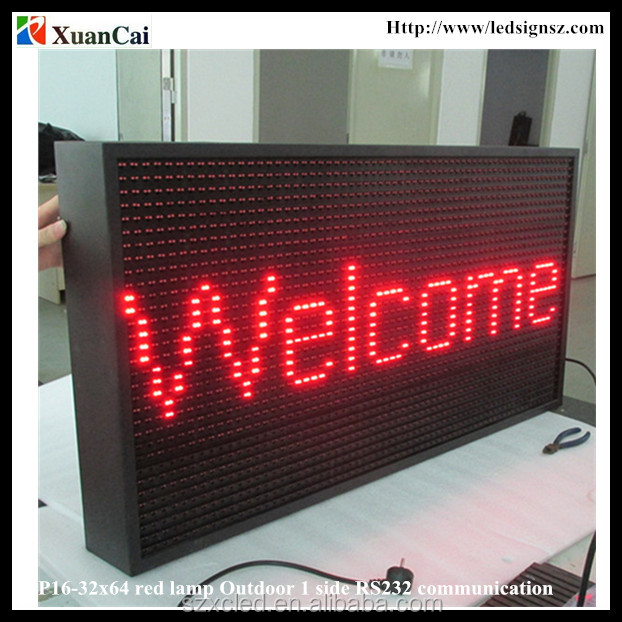 P16-32x64R Single color RS232 wired communication outdoor led large screen display