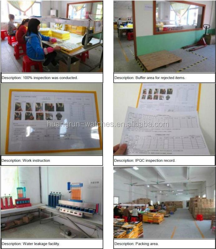 huangrun watch factory