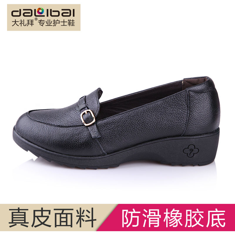 Hot selling nurse use high quality plain white real leather shoes