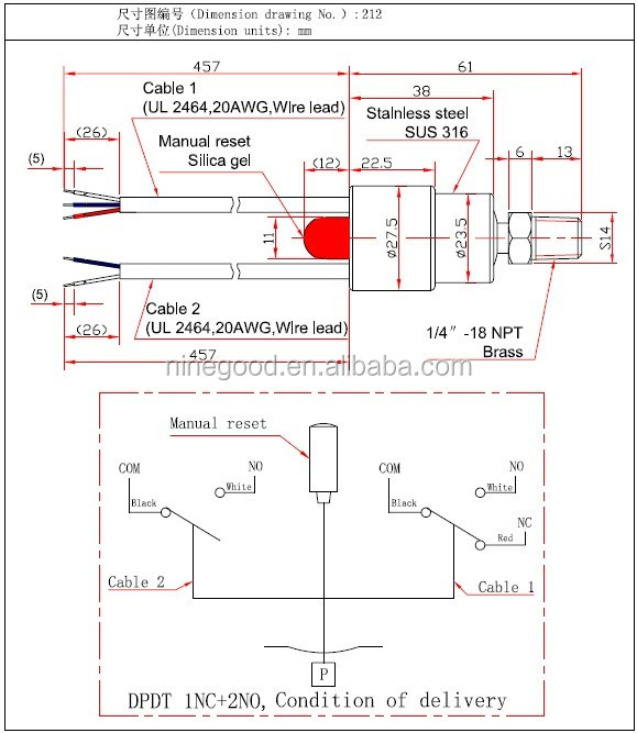 air condition manual reset pressure control switch (212)