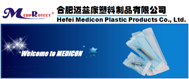 Professional Manufacturer of Dental Sterilization Reel Sealer Machine