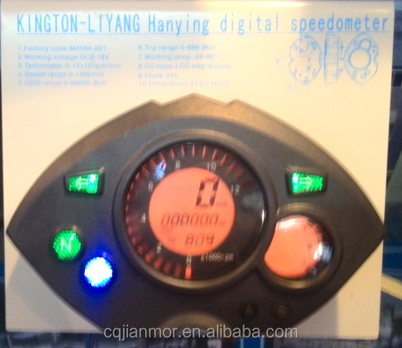 LCD display digital meter for motorcycle/ATV speedometer odometer KINGTON-LIYANG Hanying