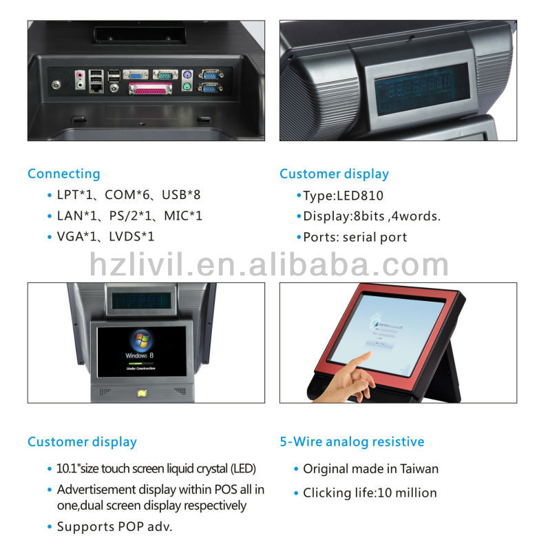 LIVIL High Quality! Touch Screen POS System Terminal Store/Shop/Restaurant POS Machine