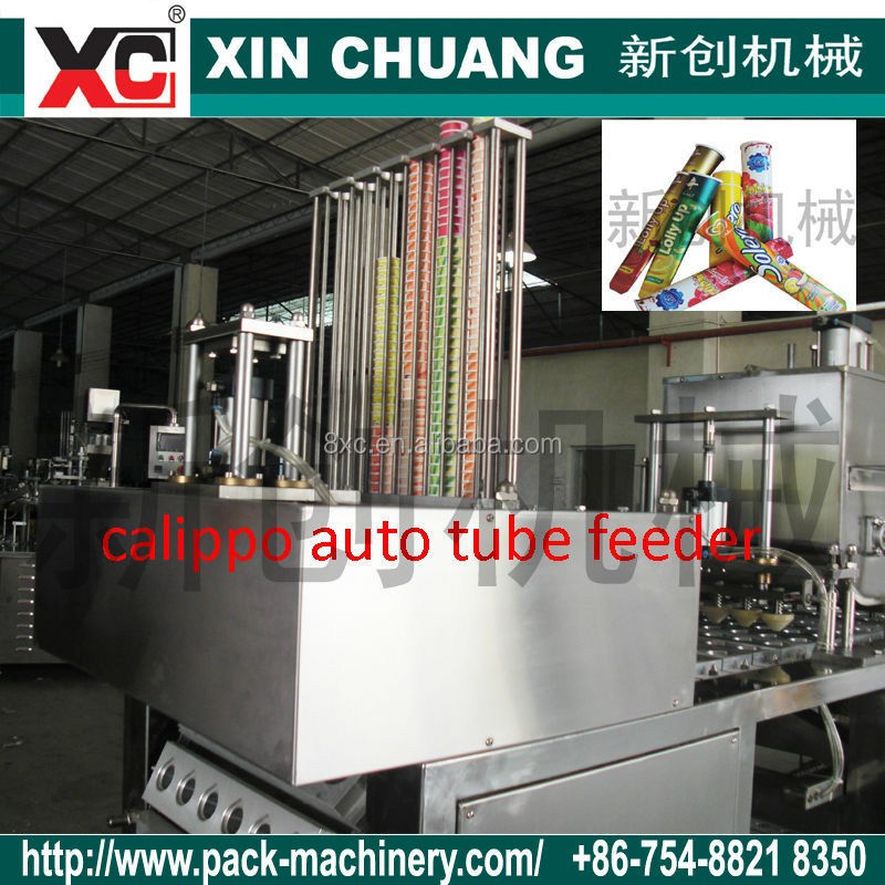 Calippo filling machine factory